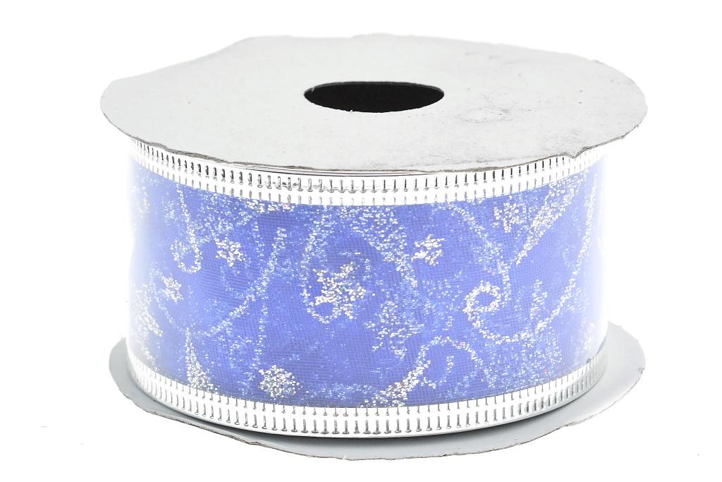 Dárková stuha (4x270cm) - Modrá