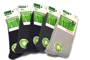 Termo Bambusové ponožky - 5 párů vel. 43-46 černé