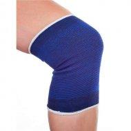 Bandáž na koleno - 2ks + poštovné jen za 1 Kč