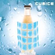 Ledové Polštářky Cubice + poštovné jen za 1 Kč