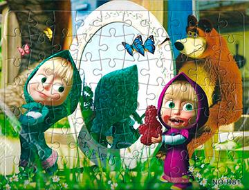 Puzzle 5 Máša a Medveď  21x28 cm