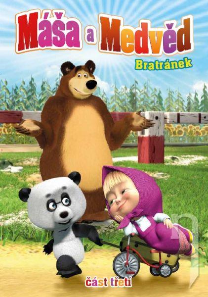 DVD Máša a Medveď 3 - Bratranec
