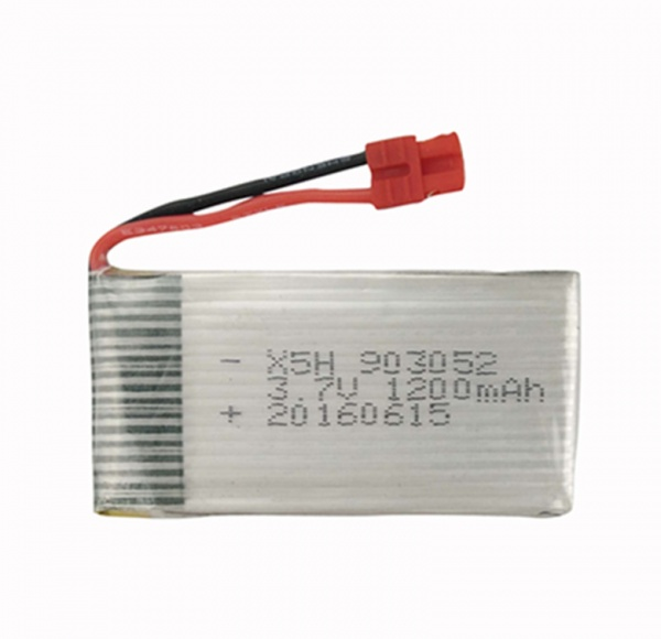 1200mAh 3,7V - aku pro X5cHW, X5cH, X5HW, X5UW, X5UC či X5HC