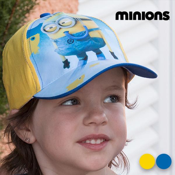 Dětská Kšiltovka Mimoni - Žlutý