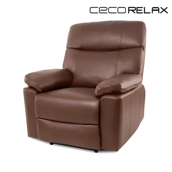 Brązowy relaksacyjny Fotel Masujący Cecorelax 6117