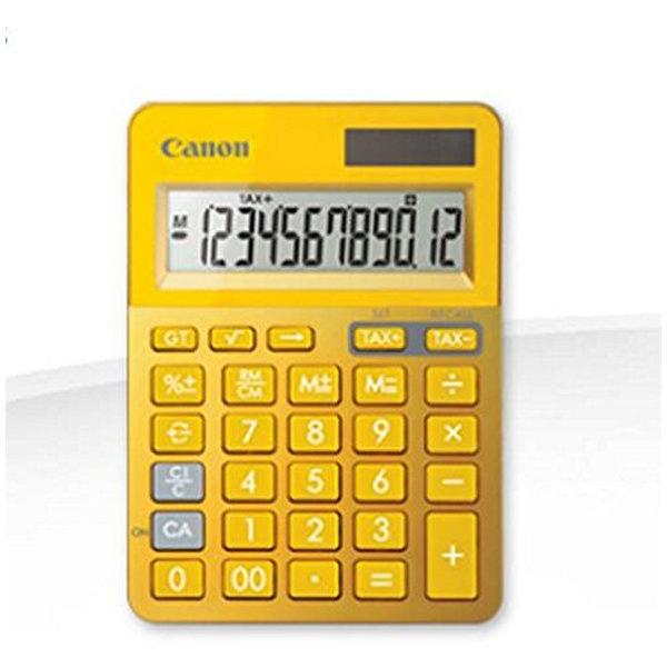 Kalkulačka Canon FEMMIN0220 LS-123 Žlutý
