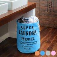 Pytel na špinavé Prádlo Super Laundry Service - Tyrkysový