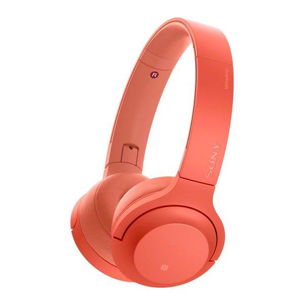 Sluchátka s Bluetooth Sony WH-H800R 100 dB NFC Červený