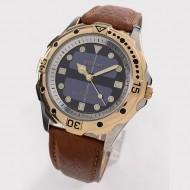Pánske hodinky Radiant 5651015 (38 mm)