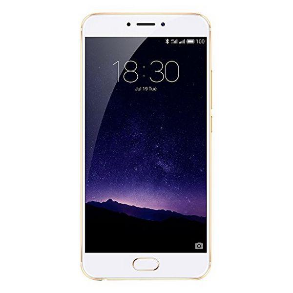 Mobilní telefon Meizu M95-M685H-GOLD 5.5
