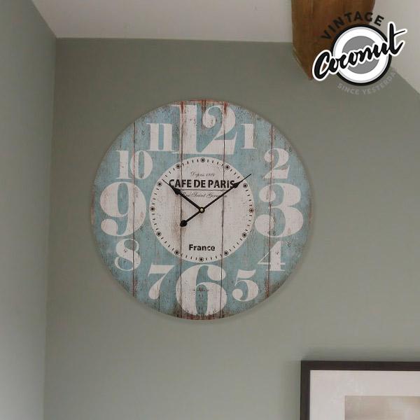 Zegar Ścienny France Vintage Coconut