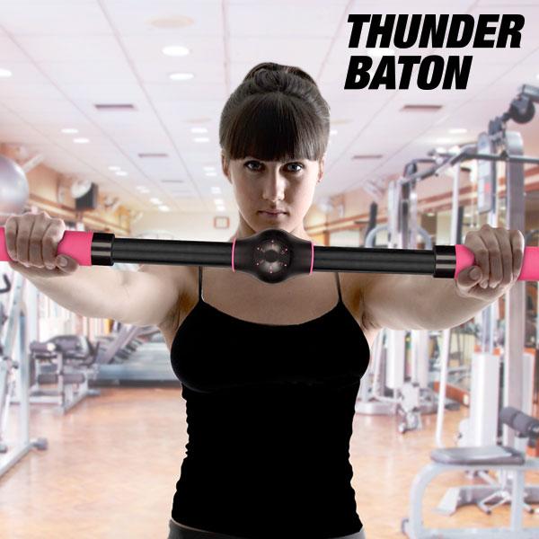 Krążek do Ćwiczeń na Wzmocnienie Klatki Piersiowej Thunder Baton