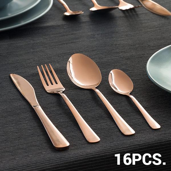 Příbory pro 4 Osoby Copper Style (16 částí)