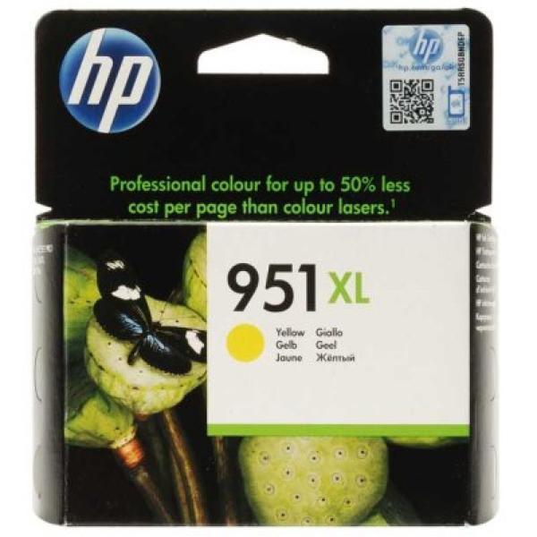 Originální inkoustové náplně Hewlett Packard CN048A Žlutý