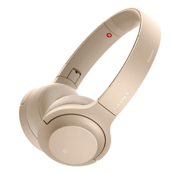 Sluchátka s Bluetooth Sony WH-H800G 100 dB NFC Zlato