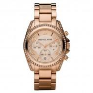 Dámske hodinky Michael Kors MK5263 (39 mm)