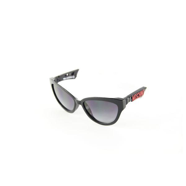 Dámské sluneční brýle Moschino MO-817S-01