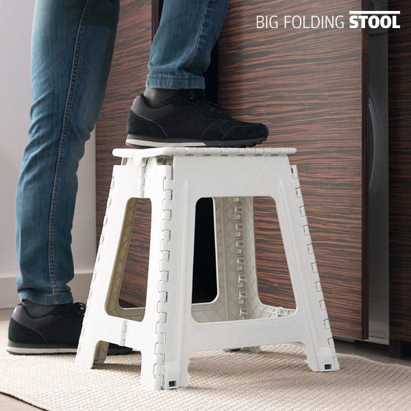 Taboret Składany Big Folding Stool
