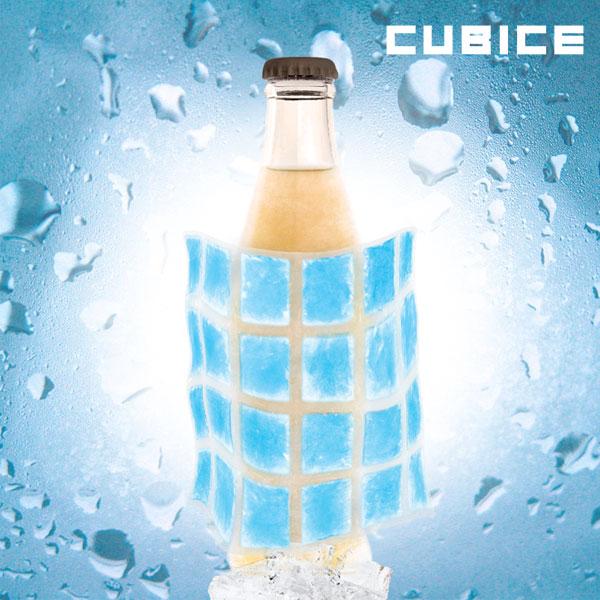 Ledové Polštářky Cubice