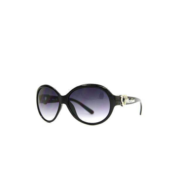 Dámské sluneční brýle Moschino MO54901