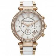 Dámske hodinky Michael Kors MK5774 (39 mm)