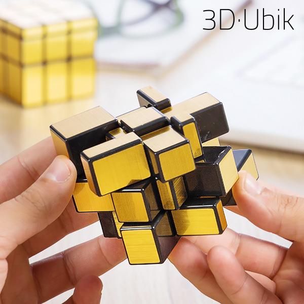 Magická Kostka 3D·Ubik