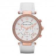 Dámske hodinky Michael Kors MK2281 (39 mm)