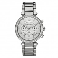 Dámske hodinky Michael Kors MK5353 (39 mm)