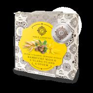 Bambucké máslo s ylang-ylang a ovsem - mýdlo 115 g