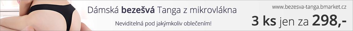 Dámská bezešvá tanga z mikrovlákna - Extra Soft