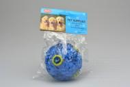 Plastová hračka pro psy se zvukem kachny - Modrá koule (9cm)