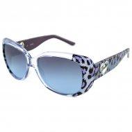 Dámské sluneční brýle Guess GU7147-BL48 (ø 57 mm)