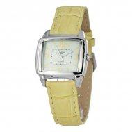 Dámské hodinky Justina 21809AM (34 mm)