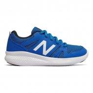 Dětské vycházkové boty New Balance YK570 - Červený, 39