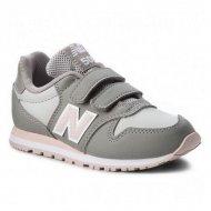 Dětské vycházkové boty New Balance KV500PGY Šedý Růžový - 31