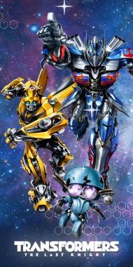 Fürdőlepedő Transformers 70/140