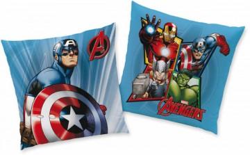 Polštářek Avengers Challange 40/40 cm