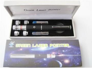 Laserové ukazovátko - zelené