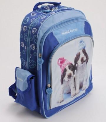 Školní batoh Rachael Hale štěňata modrý