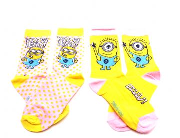 Ponožky - Mimoň 4 - velikost 31-34 cena za 2 páry