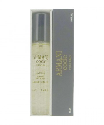 Giorgio Armani - Profumo - parfemovaná voda pro muže, 33 ml