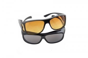 Set ochelari pentru condus ziua si noaptea cu camp vizual largit