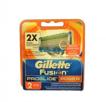Gillette Fusion Proglide Power 2 NH ETA