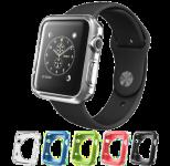Obaly, kryty a pouzdra pro Apple Watch Series 4 (44mm)