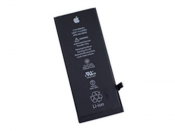Náhradní baterie pro Apple iPhone 6s (1715mAh)
