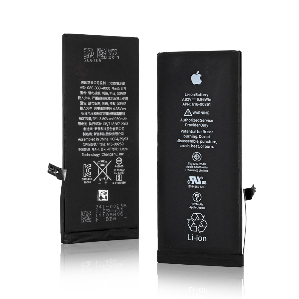 Apple iPhone 8 Baterie 1821mAh Li-Ion OEM (Bulk)