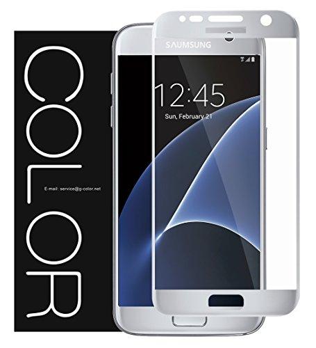 3D tvrzené sklo 9H pro Samsung Galaxy S7 (stříbrné)