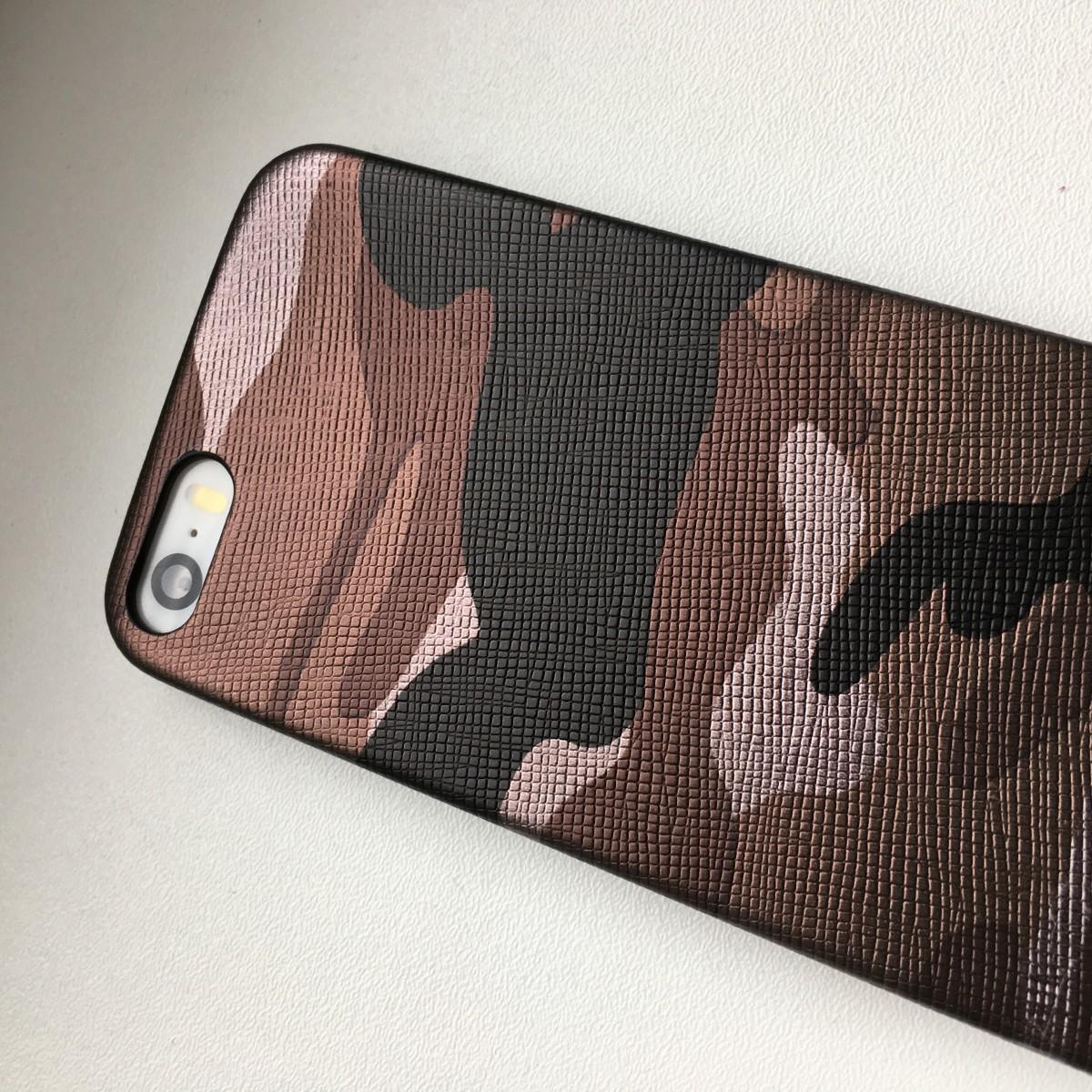 Pouzdro iMore Army Camouflage Apple iPhone SE/5S/5 - Hnědé