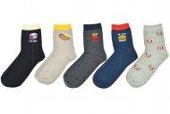 Pánské ponožky s jídlem AURAVIA - 5 párů, mix motivů, velikost 43-46