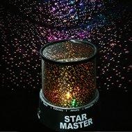 Noční LED lampička - Projektor hvězdné oblohy